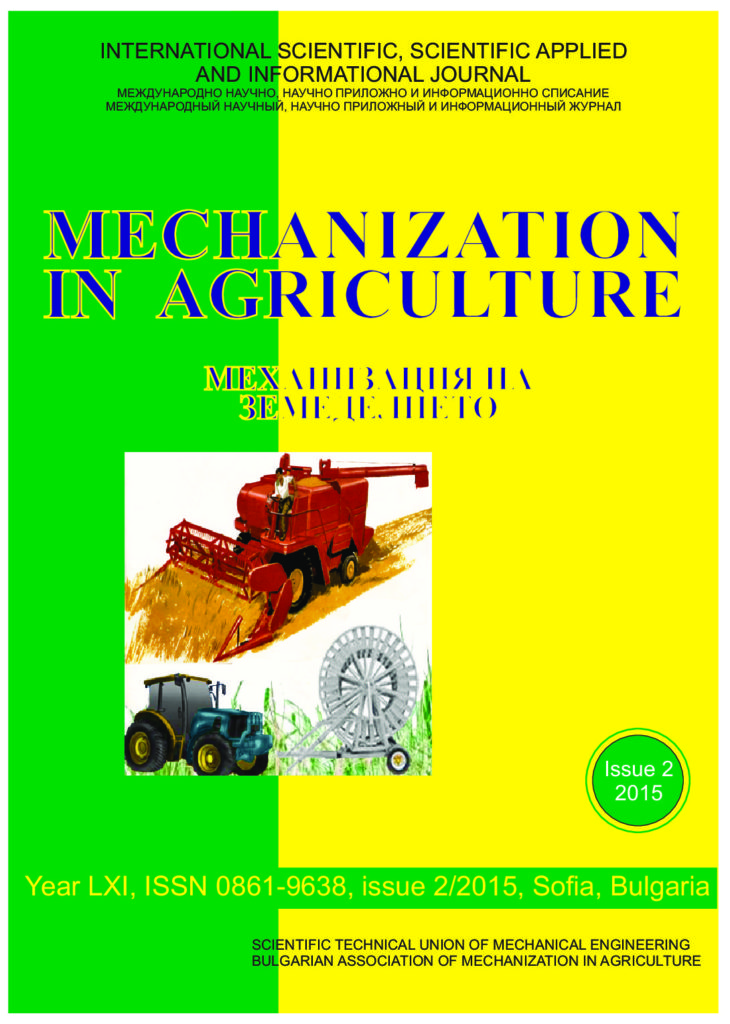 Mechanization in agriculture & Conserving of the resources